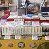 乾麺食レポ日記(五島手延べうどん・有限会社まるふじ製麺所)