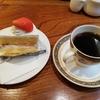 つつじが丘の街の喫茶店『珈琲焙煎SAKAMOTO』でブレンドコーヒーとショートケーキをいただく。