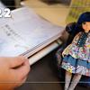 【Youtube】動画更新しました:セーラー服とruruko