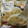 ローソン 白いメロンパン ホイップクリーム 食べてみました