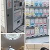 格安チケット自販機と父と梅田散歩~文具の博覧会~(^^♪