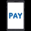 10月5日限定 PayPay感謝デー20%攻略法と注意点