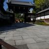 【神戸PR】相楽園では旧ハッサム住宅が一般公開されてます!