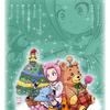 ★2016回目のメリイクリスマスン★