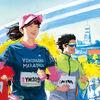 横浜マラソン前々日トレと本番への戦略について