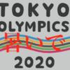 来年の今頃オリンピック?