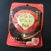 ジュレピュレ 梅ぼし味 【KANRO】 ~梅干し味のグミは本当に美味しいか~