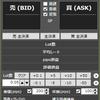 神ツール!MT4用の発注ソフト『MT4 スピード注文』を導入するための手順まとめ
