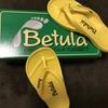 ランナーにも人気のサンダル・べチュラからの衝撃的な情報。「べチュラブランド終了のお知らせ」