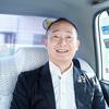 乗客 : 田中広継さん