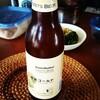 【出】5/14 湘南ゴールドビール、散歩草花
