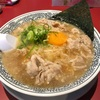 食レポ B級グルメ 丸源ラーメン(山口県下関市)