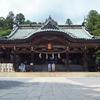 筑波山神社に参拝する