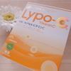 リポ・カプセル ビタミンCを飲み始めたレビュー!amazonや楽天市場での通販はできるの?