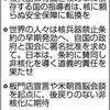 長崎原爆の日 国連総長初参列「核の惨禍最後の場所に」 - 東京新聞(2018年8月9日)