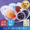 夏の和菓子5種類セット 送料無料