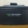 【安い】VR動画を体験するのにおすすめなVRメガネを紹介します!