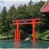 箱根・芦ノ湖に行ったらスワンボートに乗るべし!