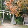 神在月の旅⑵ 古代王宮・神魂神社と森の中の王墓