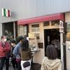 ダ グランツァ 洗足池2号店・Aセット(マルゲリータ)・2021年3月27日