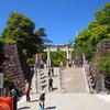 【御朱印】山梨県甲府市:武田神社