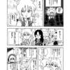 逸話漫画!井伊直政はとてもイケメンで仕事もできて・・・