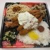 沖縄名護の弁当屋「十八番」エビフライ弁当がお昼ご飯