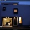 30秒でイメージできる、車を家庭用蓄電池として使う暮らし