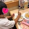 バタバタの外食  癇癪 癇癪 スーパー