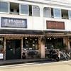 本のセレクトショップ、恵文社一乗寺店に行ってきた。
