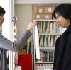 宮本浩次、フジテレビ単発ドラマ「俺のセンセイ」(12/25オンエア)主演へ