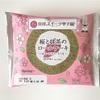 春爛漫♡桜と抹茶のロールケーキ(ローソン)