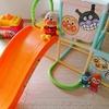 【おうちで遊具】アンパンマンのジャングルパークレポ【すべり台&ジャングルジム】