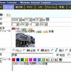 Ver.2.03:ファイルマネージャー機能アップ