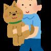 犬を飼う【ブリーダー編】