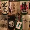 【京都河原町】Sake Cafe ハンナ:開店以来、念願の初訪問・・・もう最高!!