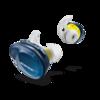 なんだこれ? アメリカで買った楽しいもの:BOSE SoundSport Free wireless headphones