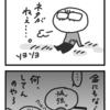 【ようやく50記事】社会不適合者イラストレーター奮闘記【現状把握】