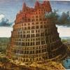 絵画の蕾 バベルの塔展、ボスとブリューゲル