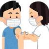 新型コロナワクチン接種の1回目