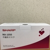 やっと買えた\(^o^)/日本製の『シャープマスク』が届いた!