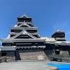 西南戦争でその真価を発揮した難攻不落の城、熊本城 [日本100名城][熊本県熊本市]