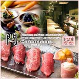 肉寿司 イタリアンバル 閂 心斎橋店
