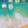 英単語 無料アプリ おすすめ10選  楽しく・ゲーム感覚で覚える (大学受験・英検・TOEIC)