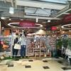 【SHOP】[前編]WILD-1デックス東京ビーチ店に行った気になれる120枚
