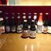 本日よりクリスマスビール、解禁いたしました!
