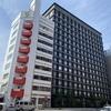 フェアフィールドバイマリオット大阪難波:「日常の延長」と「お手頃価格の朝食」に惹かれる&南海なんば駅駅近(徒歩約8分)にある「2020年7月に開業したマリオット系列のホテル」