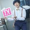 神谷浩史が「月刊TVガイド4月号」で美容師に扮したグラビア披露! 購入者特典の生写真企画の絵柄も大公開