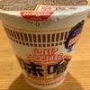 【カップヌードル】過去に話題になってた味噌