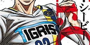 ジャイキリ原作者の新作!Mr.CB【ヤングチャンピオン】を紹介します 次世代サッカー漫画紹介!